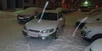 Кемерово Windom 1998