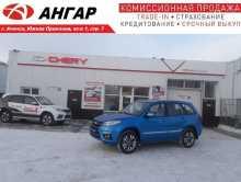 Ачинск Tiggo 3 2018