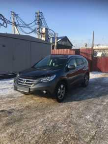 Иркутск CR-V 2013