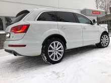 Уфа Audi Q7 2014
