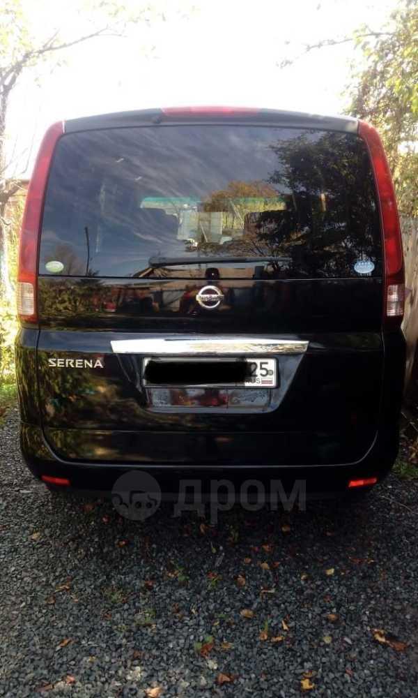 Nissan Serena, 2007 год, 550 000 руб.