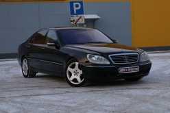 Красноярск S-Class 2003