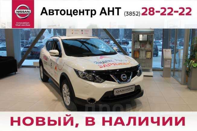 Nissan Qashqai, 2018 год, 1 448 000 руб.