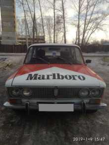 Белогорск 2103 1994