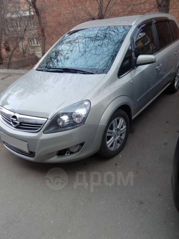 Opel Zafira, 2008 год, 255 000 руб.