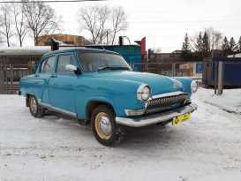 Екатеринбург 21 Волга 1967