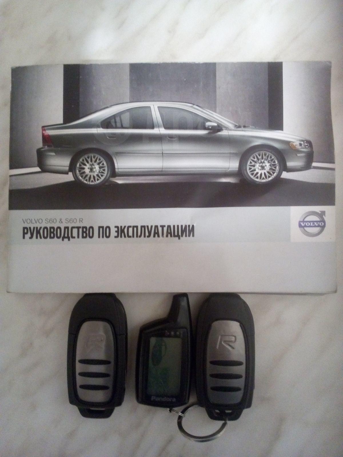 Volvo s60 инструкция по ремонту pdf