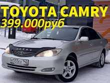 Кемерово Camry 2001