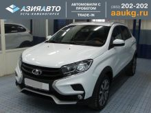 Барнаул Х-рей Кросс 2019