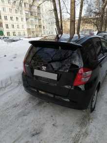 Новосибирск Fit 2010