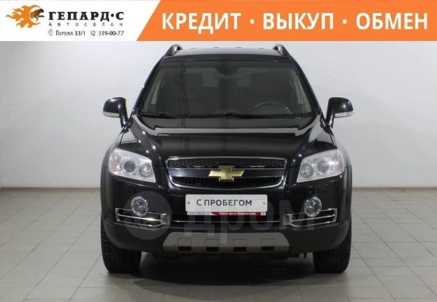 Chevrolet Captiva, 2007 год, 500 000 руб.