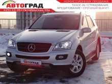 Красноярск M-Class 2007