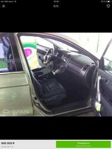 Курск Honda CR-V 2007