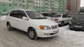 Барнаул Ipsum 2000