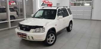Красноярск CR-V 1998