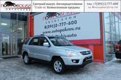 Красноярск Sportage 2008