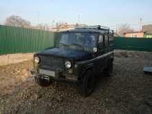 Уссурийск 3151 2004