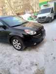 Subaru Tribeca, 2005 год, 620 000 руб.