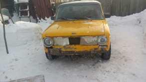 Новосибирск 2102 1986