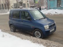Сызрань Toppo BJ 1999