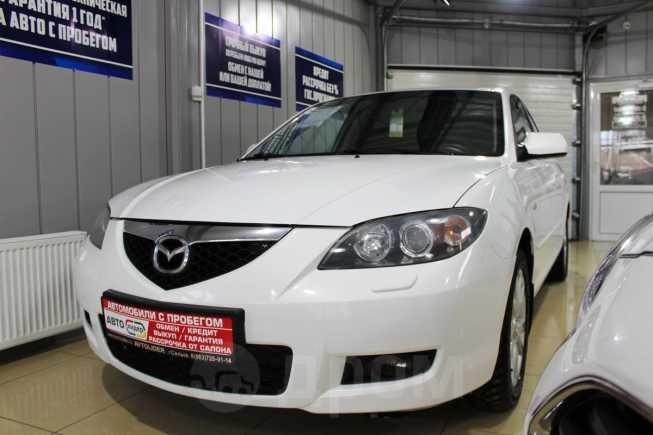 Mazda Mazda3, 2007 год, 384 900 руб.