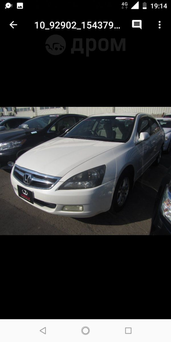 Honda Inspire, 2006 год, 330 000 руб.