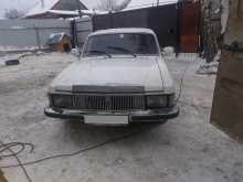 Коркино 3102 Волга 1998