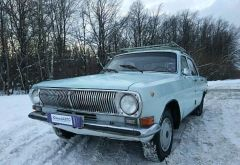 Казань 24 Волга 1979