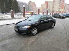 Челябинск Toyota Camry 2008