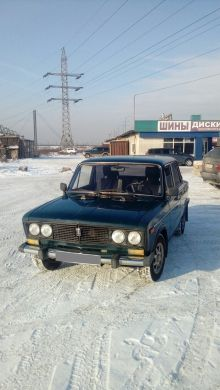 Иркутск 2106 2006