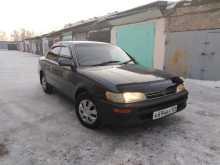 Абакан Corolla 1993