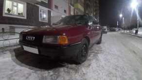 Красноярск 80 1990