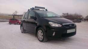 Барнаул C-MAX 2007