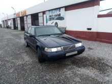 Грозный 960 1996