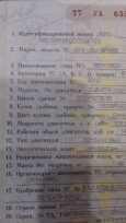 ЗАЗ Вида, 2012 год, 235 000 руб.