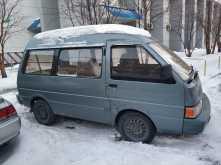 Новосибирск Vanette 1991