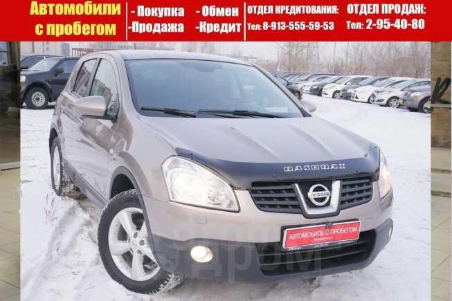 Nissan Qashqai, 2008 год, 569 000 руб.