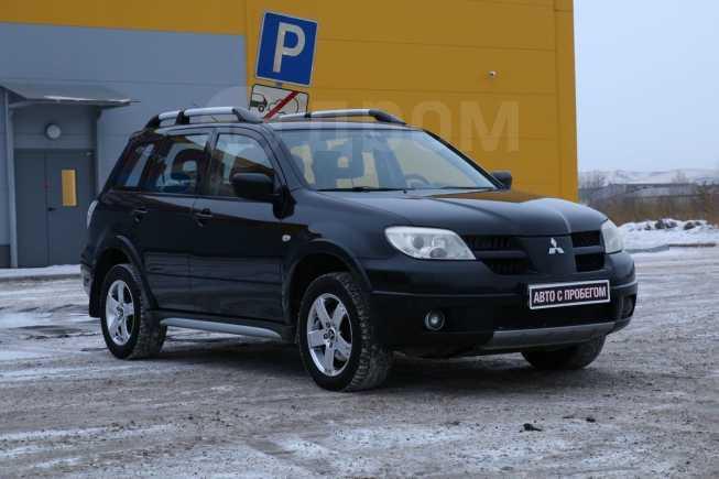 Mitsubishi Outlander, 2007 год, 518 000 руб.