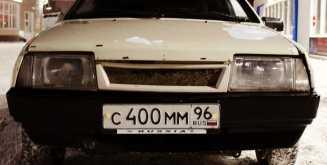 Курган 2109 1996
