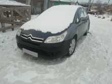 Красноярск C4 2006