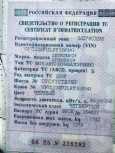 Citroen C4, 2009 год, 235 000 руб.