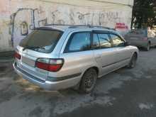 Симферополь 626 1999