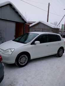 Омск Civic 2001