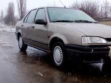 Белореченск 19 1992