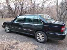 Красноярск 960 1995