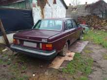 Симферополь 240 1983