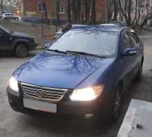 Екатеринбург Solano 2011