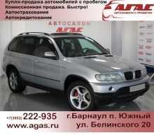 Барнаул X5 2000