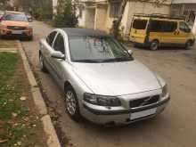 Симферополь S60 2002