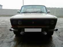 Грозный 2106 1995
